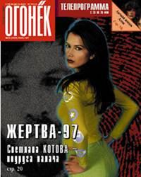 №24  от 22.06.1997