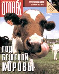 №29  от 27.07.1997