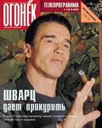 №30  от 03.08.1997