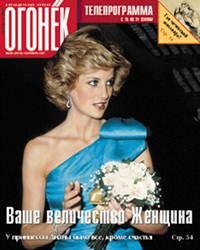 №36  от 21.09.1997