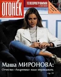 №40  от 12.10.1997