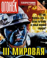 №48  от 07.12.1997