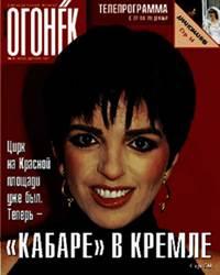 №50  от 21.12.1997