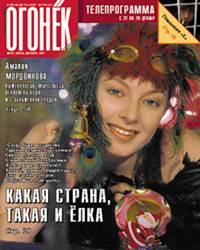 №51  от 28.12.1997