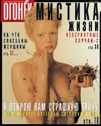 №10  от 14.03.1999