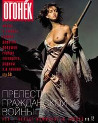 №16  от 16.05.1999