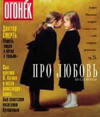 №17  от 30.05.1999