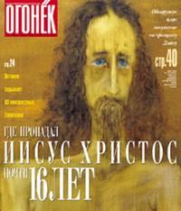 №18  от 14.06.1999