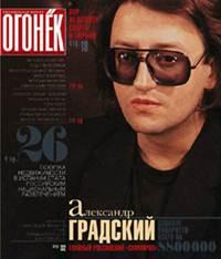 №32  от 07.11.1999