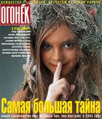 №01-02  от 21.01.2001
