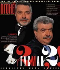№24  от 17.06.2001