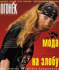 №33  от 19.08.2001