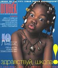 №35  от 02.09.2001