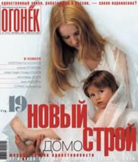 №41  от 14.10.2001