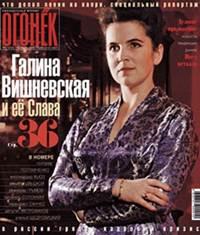 №45  от 11.11.2001
