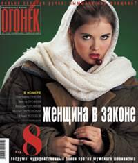 №48  от 02.12.2001
