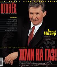 №49  от 09.12.2001