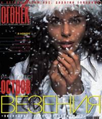 №52  от 24.12.2001