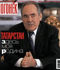 №26  от 01.07.2002