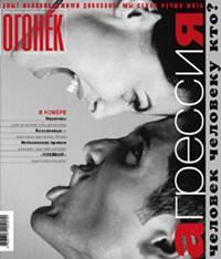 №42  от 27.10.2002