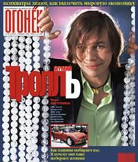 №01-02  от 22.01.2003