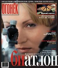 №12  от 02.04.2003