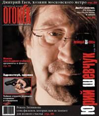 №14  от 16.04.2003