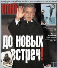 №15  от 23.04.2003