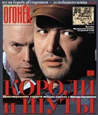 №16  от 30.04.2003