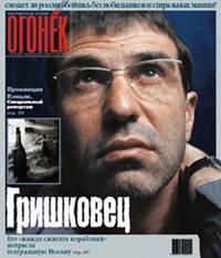 №19  от 28.05.2003
