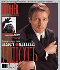№20  от 04.06.2003