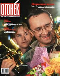 №34  от 21.09.2003