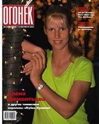 №36  от 12.10.2003
