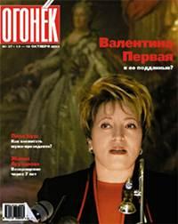 №37  от 19.10.2003