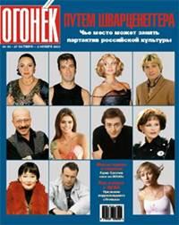 №39  от 02.11.2003