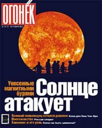 №43  от 30.11.2003