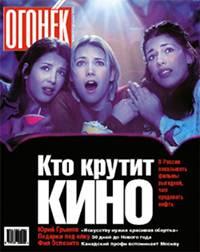 №44  от 07.12.2003