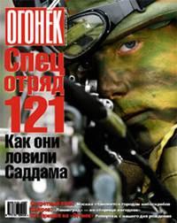 №47  от 28.12.2003