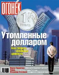 №05  от 12.02.2004