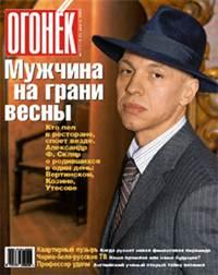 №11  от 21.03.2004
