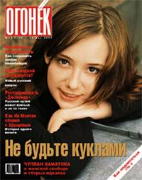 №19  от 16.05.2004