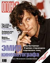№26  от 04.07.2004