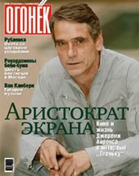 №39  от 03.10.2004