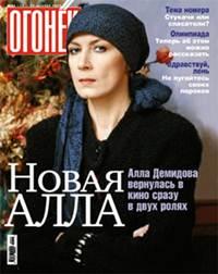 №42  от 24.10.2004