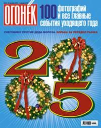 №52  от 27.12.2005