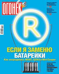 №05  от 06.02.2005