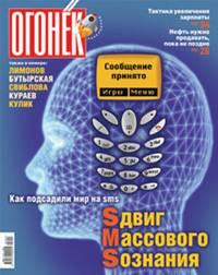 №07  от 20.02.2005