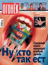 №14  от 10.04.2005