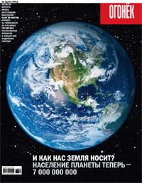 №43 от 31.10.2011