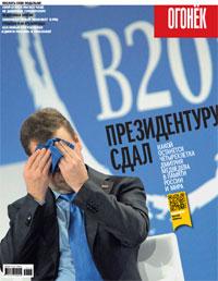 №17-18 от 29.04.2012